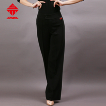 The new spring and summer two buckle modern dance pants female adult dance pants Latin dance clothes practice trousers social dance national standard