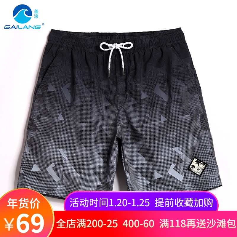 Beach pants mens fast dry loose seaside vacation size shorts swimming inner bile flat corner anti-embarrassing five-point swimming trunks