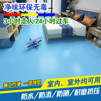 Epoxy resin floor paint cement floor paint wear-resistant indoor household flooring paint self-leveling outdoor waterproof Paint