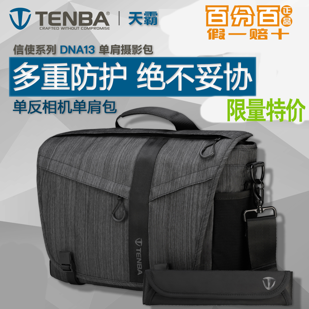 Buy tenba camera bags, TENBA Tianba DNA13 outdoor postman photography kit Nikon Canon SLR one shoulder anti-theft buckle camera bag