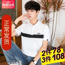 2 pieces)2020 spring and summer new cotton menS POLO shirt short-sleeved T-shirt Paul lapel half sleeve ins Tide shirt