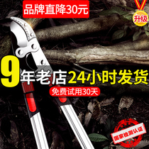 Horticultural big scissors pruning fruit tree twigs pruning branches garden effortless branch cutting strong strong thick branches cut