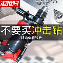 Ударная дрель бытовые многофункциональные электроинструменты промышленные высокомощные бетонные пистолеты сверлильные настенные фонари очередь 220v