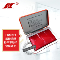 Japan imported finance Hongxiang HONGXIANG stamp pad HRA-2V invoice bank cheque stamp pad