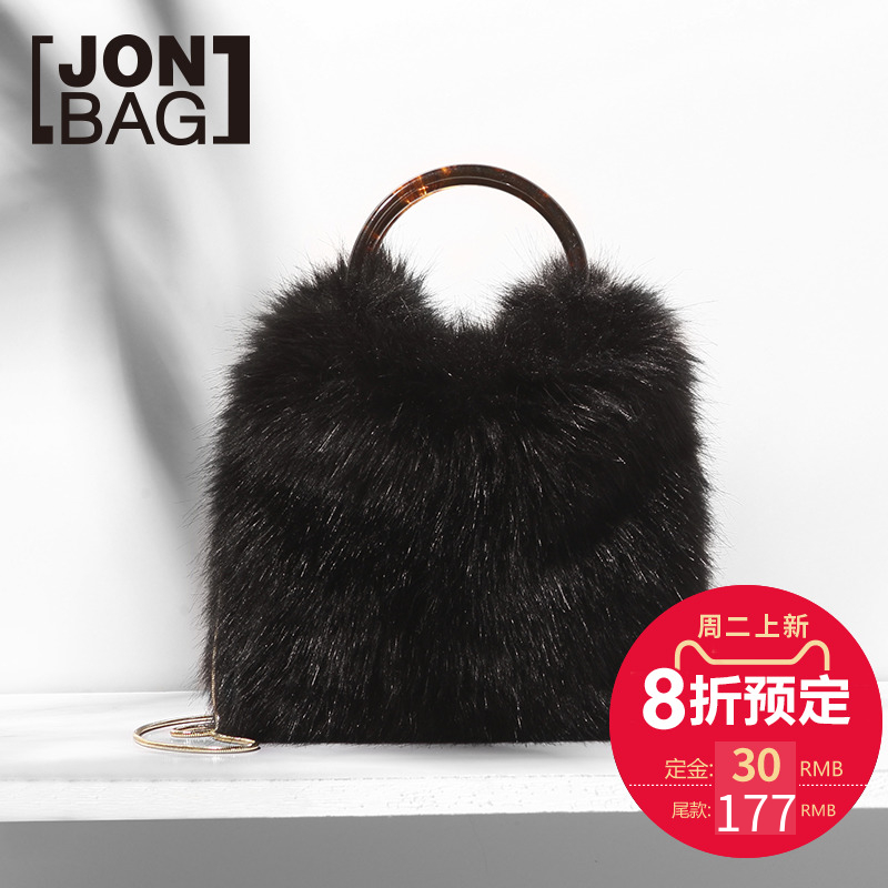 Winter fur chain small bag 2018 new wave Korean version of the wild billet shoulder slung double-sided bucket handbag