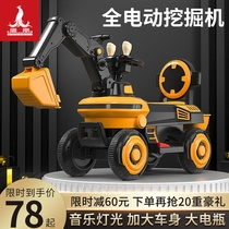 Phoenix childrens electric excavator can sit people can ride boy tank project large dump excavator toy car