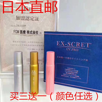 Japanese Ex-scret private and private stem cells female gynecological firming repair Care One