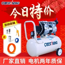 Odes air pump air compressor small air compressor inflatable oil-free silent 220V carpentry paint inflatable pump