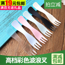 Colored disposable birthday fruit cake wave fork New cake fork tri-toothed thickened cake fork 50.