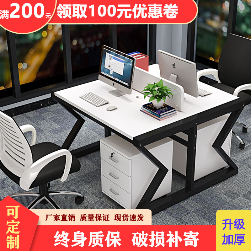 Company office staff desk simple modern fashion 4 6 people working furniture computer table and chair combination