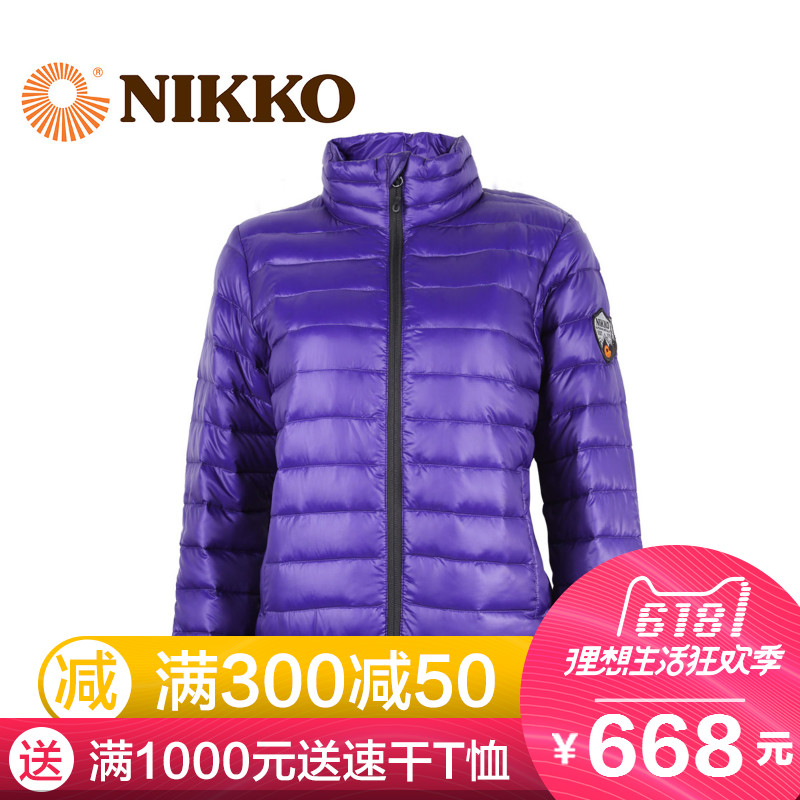 Nikko Rigao Female White Down Outdoor Down Coat, Warming Coat, Light Down Apparel NJB3256062
