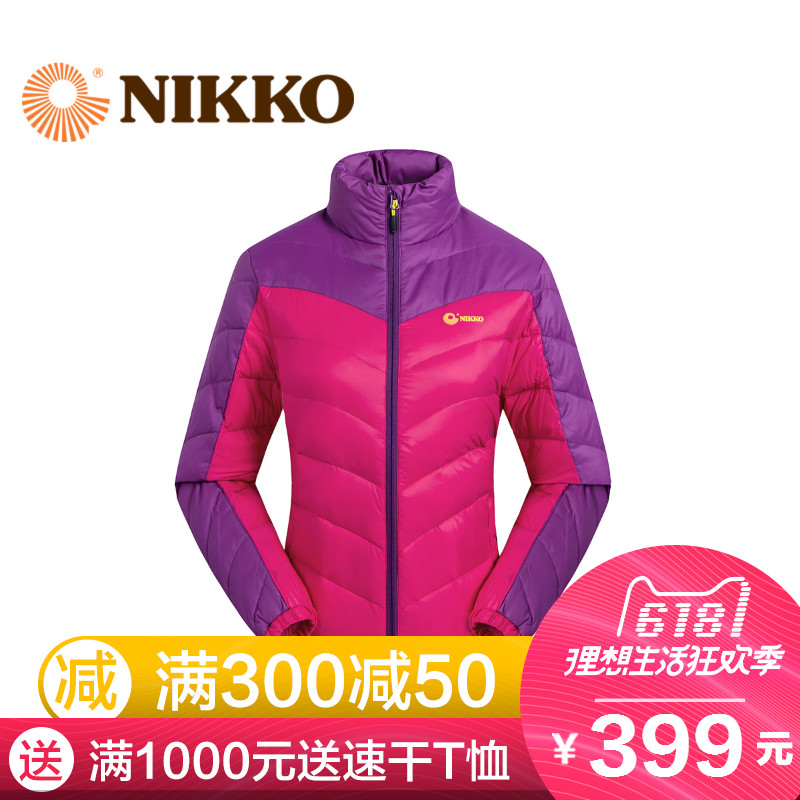 Nikko high white goose down warm down jacket female outdoor slim color matching down jacket NJB3253004