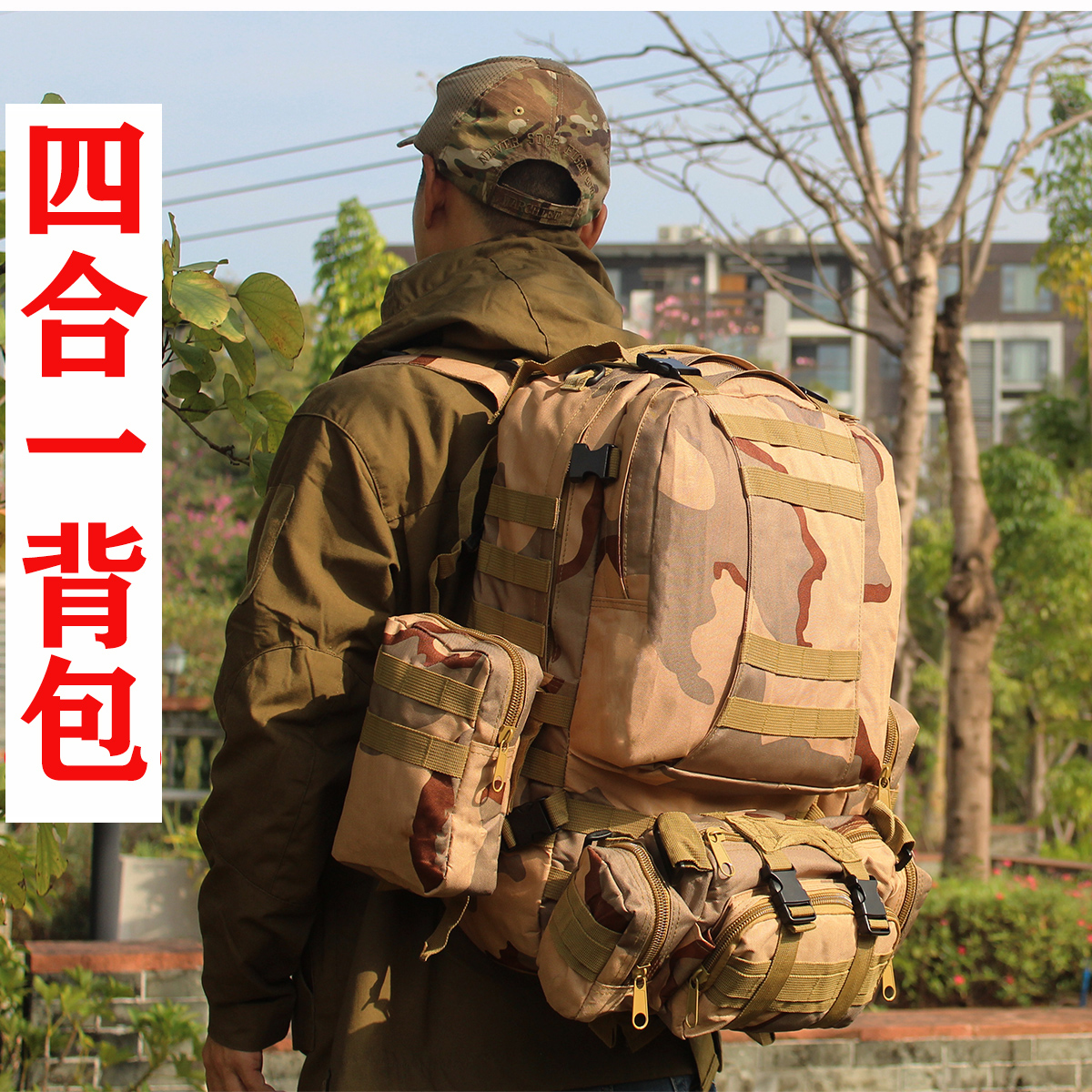 Combat mountaineering bag tactical military bag shoulder combination bag mens multi-functional camouflage large-capacity hiking backpack