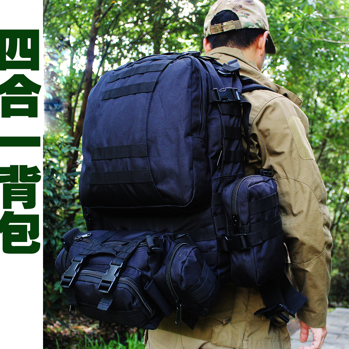 Combined Tactical Backpack Single Mountaineering Hiking Bag Mole Oversized Camouflage Special Battle Shoulder Pack