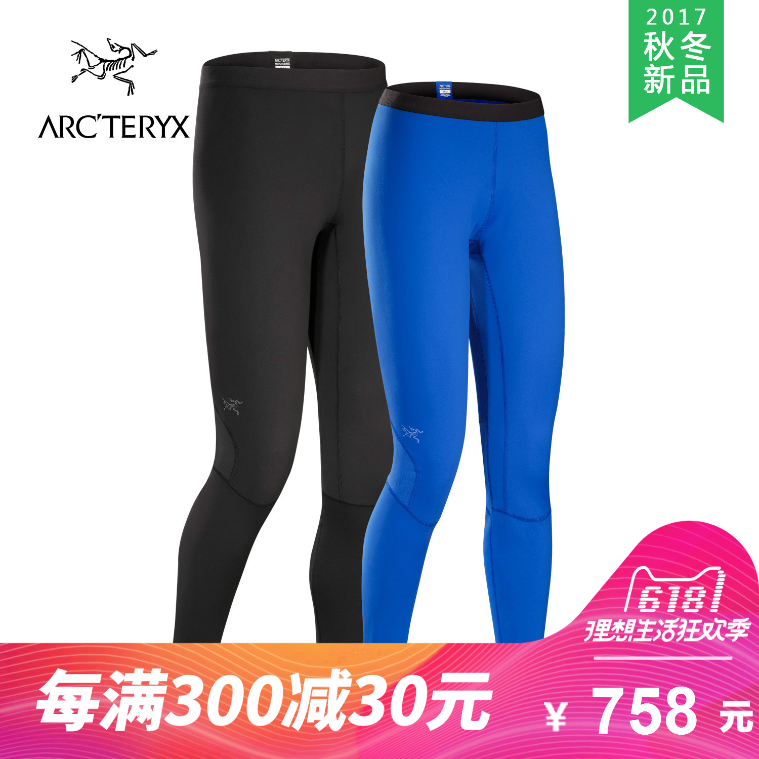 ARCTERYX / Archaeopteryx men's high-strength warm long-sleeved pants Phase AR Bottom 16259