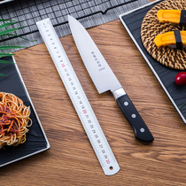 Guanju do not cook beef knife fruit Bar Knife Chef Special Chef Knife Japanese sushi cooking tool