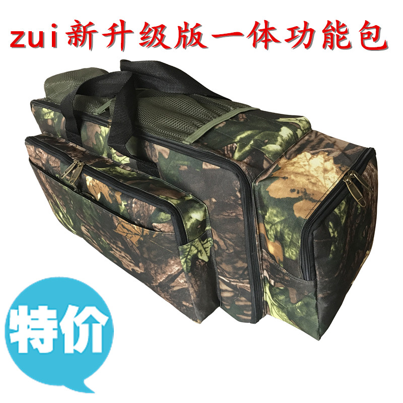 Multifunctional Outdoor Door Cover, Waterproof Camouflage Pack with Shoulder Back, Television Door Cover, Package and Mail