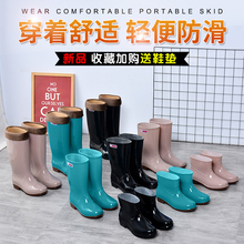 Short tube rain shoes women's high tube water shoes women's rain boots long rubber boots spring and autumn middle tube water boots anti slip waterproof rubber shoes