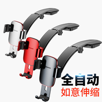 Times think car mobile phone rack car Support Vehicle console multi-functional Universal Universal general gravity driving navigation