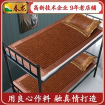 Chunlong Chunlong mat mahjong summer folding student dormitory single bed 0 8 M carbon burning bamboo mahjong mat