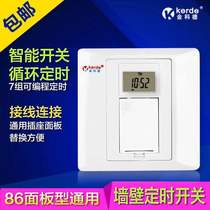 Jinkode 86 Wall Timer switch socket electronic Time control automatic power off cycle Intelligent Panel clearance