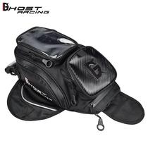 Locomotive magnet bag touch navigation tank bag dust-proof charter car fuel tank bag knight bag bag bag pocket equipment
