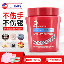American imported connoisseur silver wash water to oxidize 925 silver cleaning agent Sterling silver jewelry special water silver polishing