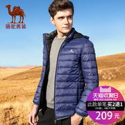Camel men's Lightweight Jacket male winter short man coat slim detachable jacket cap.