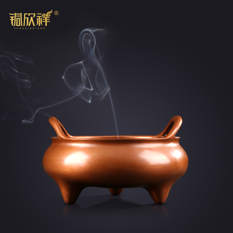 Tongxinxiang pure copper incense burner copper incense burner antique Daming Xuande incense burner