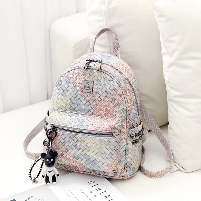 Double-shouldered Baggage Girl 2019 New Korean Edition Fashion Personality Baitao Mini-Qingxin Lady Backpack Travel Bag
