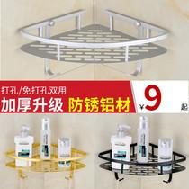 Bathrooms without punching bathroom rack wall hanging toilet toilet space aluminum tripod corner storage rack