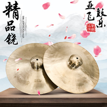 Special 27-29-31-33cm Large cymbals ring copper cymbals copper cymbals prestige cymbals gongs and drums team with copper cymbals dubbing cymbals