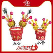 Приливное поклонение Богу благовония печь красный рис Doo поклонения Tiangong поклоняться луне мать слава Богу за вставку золотых цветов деревянный цветок ведро благовоний печь.