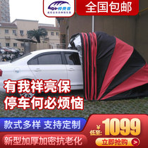 Remote control fully automatic telescopic shed parking canopy home car Awning Mobile Garage