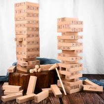Empilés musique pompage blocs tour couches empilés Haute enfants de jouets éducatifs parent-enfant jouets Drilldown adulte jeux de bureau