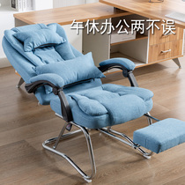 Fabric computer office chair Home boss chair Massage can lie lunch break boss chair Special price stool Bow meeting