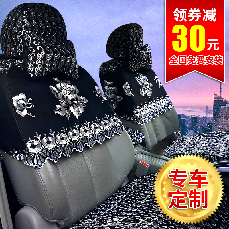 Customized special car seat cushion fabric embroidery lace seat set full package thickened Satin half season