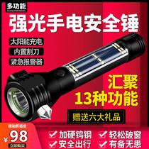 Car safety hammer car with multi-functional flashlight four-in-one car window breaker escape hammer fire emergency life-saving