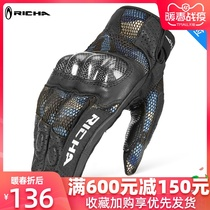RICHA motorcycle gloves male winter riding touch-screen carbon fiber anti-drop protective gear four motorcycle Knight equipment