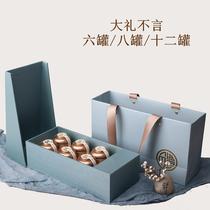 Top grade tea packaging gift box empty box small cans of tea rock tea green and white tea universal box customization