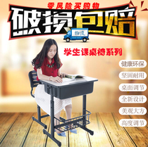Yucai desks and chairs primary and secondary school desks multifunctional lifting Table Learning table single Student desk training table