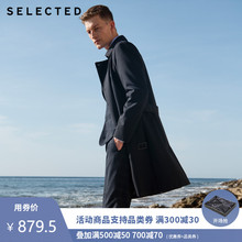 SELECTED Slade Chunxin Men's Wool Medium-length Combination Business Windwear Overcoat T4191OM535