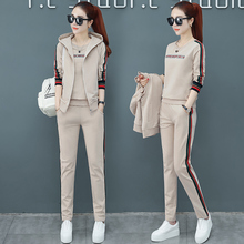 New Women's Autumn Fashion, Early Autumn Temperament, Westernized Leisure Sportswear Suit, Spring and Autumn Satellite Clothes Three-piece Suit