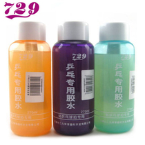 Table Tennis Glue Friendship 729 authentic 270ml non-toxic organic table Tennis sleeve Adhesive Bottom Plate Adhesive