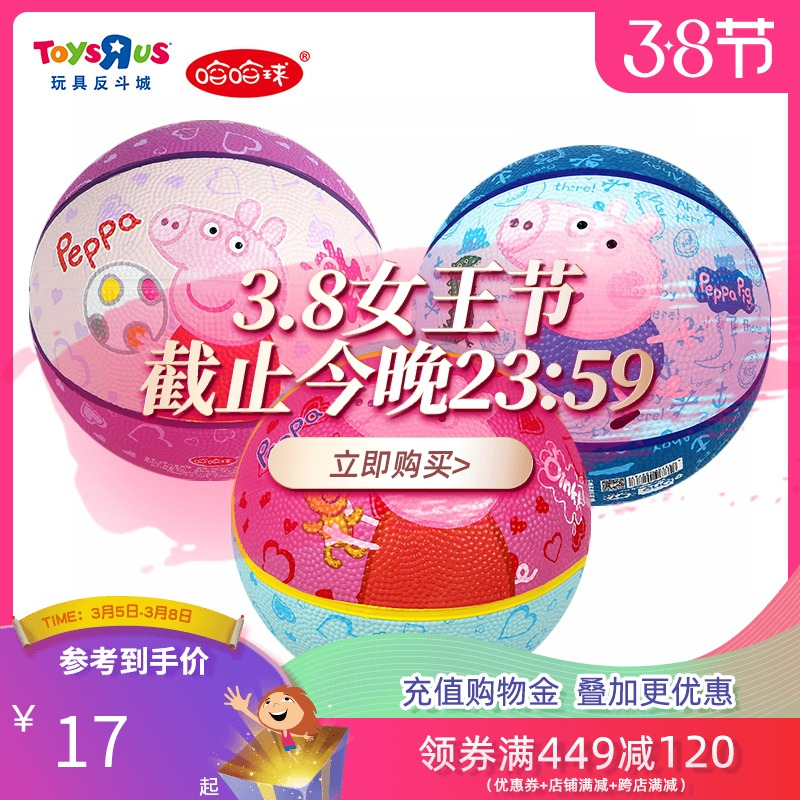 Toy Anti-Doo City Childrens Basketball Sticky Target Ball Badminton Hula Hoop Back Force Mark Outdoor Toy 701960