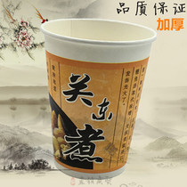 Batch of disposable Kanto Cooking paper cup string Fragrant paper cup with Kanto cooked Cup commercial packaging thickening 360ml