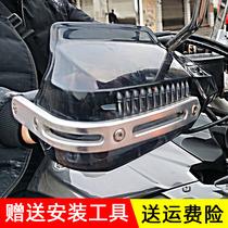 Couvercle de protection de main de moto universel résistant aux chutes uy125 poignée modifiée pare-brise 500X fendue gw250 garde-mains CB400X