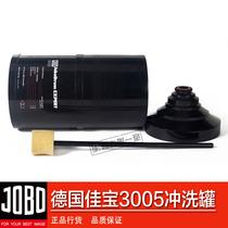 Black and white first room Jiabao JOBO 3005 8*10 large format 8x10 flushing tank development tank