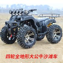 Big Bull ATV four-wheel cross-country motorcycle man Zongshen two-man fuel all terrain mountain four-wheel drive ATV