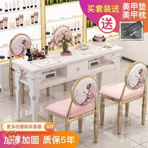 Dual-use reception girls plus high black nail art table simple double-layer multi-purpose practical color small table studio